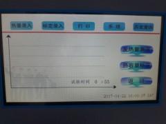 石灰石氧化钙化验设备测试量程及规格