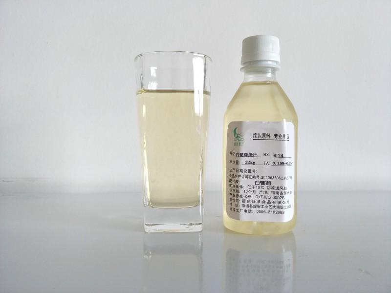 白葡萄原汁14BX