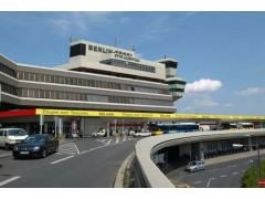 韩国进口食品清关上海机场代理公司