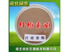 厂家直销纤维素酶使用说明报价添加量用途