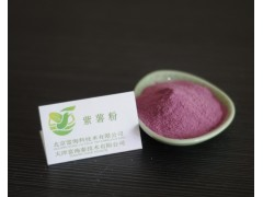 紫薯粉果蔬粉 速溶紫薯粉 烘焙原料 饮品原料