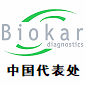 上海博尔卡国际贸易有限公司