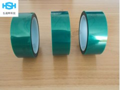 PET耐高温胶带 绿色易撕贴高温胶带 喷涂电镀胶带