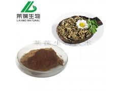 小白菊提取物 天然植物萃取小白菊内酯0.8%