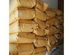 批发供应食品级酸味剂磷酸