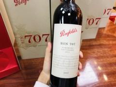 (澳洲红酒专卖)奔富bin407价格、澳洲奔富价格