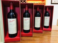 红酒奔富价格表、奔富销售、上海红酒批发
