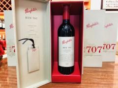 澳洲奔富bin407葡萄酒批发(一级代理,正品行货