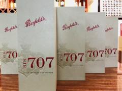 上海奔富bin407红酒价格)、(奔富专卖店/进口商