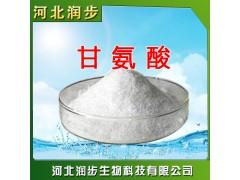 厂家直销甘氨酸使用说明报价添加量用途