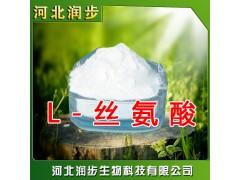 厂家直销L-丝氨酸使用说明报价添加量用途