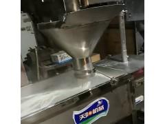 土豆粉机成套肥羊粉加工设备