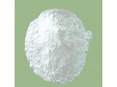 现货供应食品级维生素B12 氰钴胺