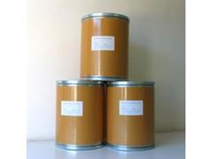 现货供应食品级营养强化剂维生素B3 1kg起订