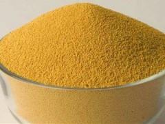 现货供应食品级营养添加剂大豆异黄酮