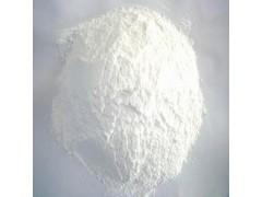现货供应食品级营养增补剂维生素A  视黄醇
