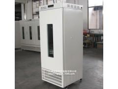 MJ-150I 种子发芽箱 150升霉菌培养箱配紫外杀菌灯