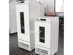 实验室250升霉菌培养箱电热恒温培养箱MJ-250I