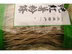 河南太康县特产红薯粉条 手工粉条厂家批发火锅粉酸辣粉砂锅粉皮