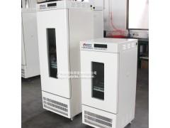 400升霉菌培养箱 MJ-400I 低BOD细菌微培养箱
