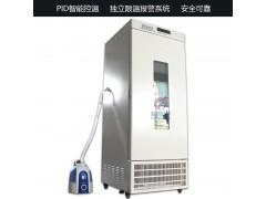 恒温恒湿培养箱普通加湿器LHS-100SC 微生物种子催芽箱