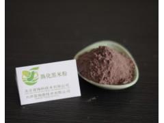 黑米粉 熟化黑米粉 烘焙原料饮品原料