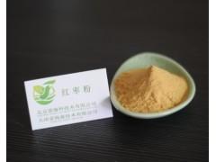 红枣粉-全溶不结块 烘焙饮品保健品原料