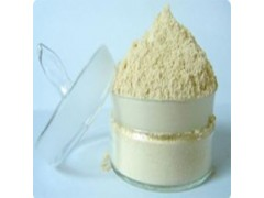 批发供应食品级营养添加剂大豆低聚糖
