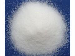 现货供应食品级营养添加剂甘油磷酸镁