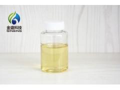 厂家直供 甘油单辛酸酯——防腐剂、乳化剂