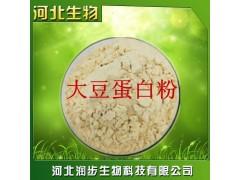 厂家直销大豆蛋白。粉使用说明报价添加量用途