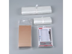 POF热收缩膜化妆品包装效果
