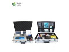 FK-ZS02土壤重金属测定仪