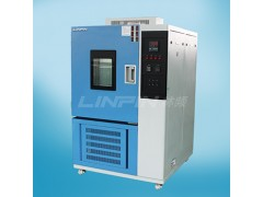 高低温试验箱的产品介绍