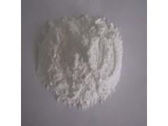 秋之润供应食品级硬脂酸镁 1kg起订