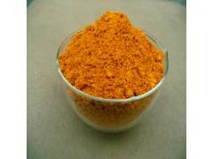 秋之润供应食品级沙棘黄 1kg起订