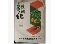 经销批发 食品级 预糊化淀粉 阿尔法淀粉 变性淀粉