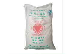 经销批发 碳酸氢钠 食品级 小苏打 膨松剂 清洁剂1kg起订