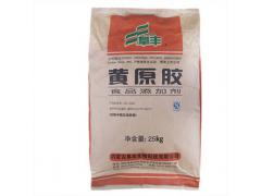经销批发 阜丰黄原胶 食品级 汉生胶 增稠剂 悬浮剂 黄原胶