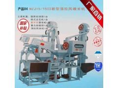 热销新款高效碾米机