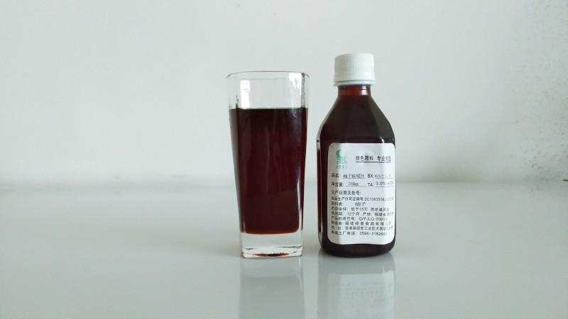 柚子浓缩汁65BX