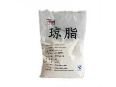 经销批发 食品级 琼脂粉 寒天粉 增稠剂 培养基 1kg起订