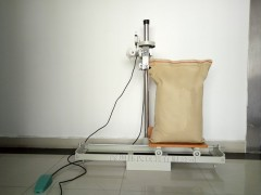 FN600A滑板式封口缝包机品质