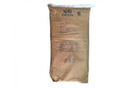 经销批发 菊粉 食品级 水溶性膳食纤维 1kg起 量大从优