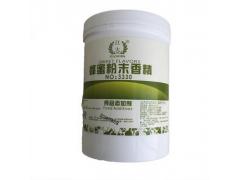 江大 蜂蜜粉末香精 食用蜂蜜香精 现货批发 蜂蜜香精