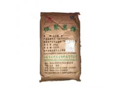 经销批发 低聚果糖 百龙 食品级 甜味剂 水溶性 1kg起订