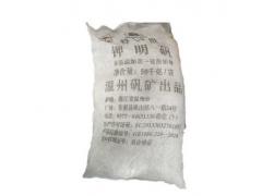 食品级 钾明矾 硫酸铝钾 块状钾明矾 白矾 钾明矾 硫酸铝钾