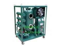 LD-20冷冻机油真空滤油机