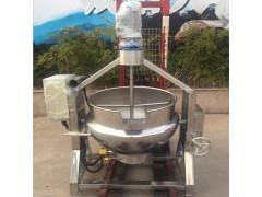 牛皮糖熬制夹层锅供应