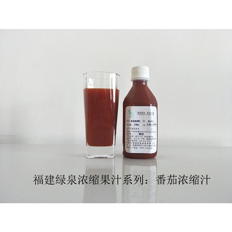 番茄浓缩汁40BX